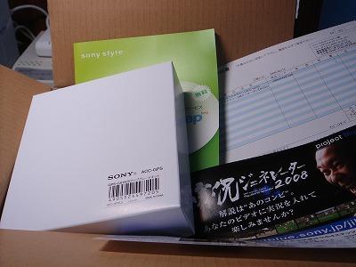 DSC01862.jpg